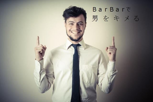 stylish modern guy with white shirt pointing