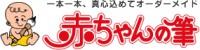 akachan-logo